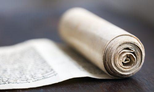 $30K Torah Stolen from Jewish Hospital in Louisville