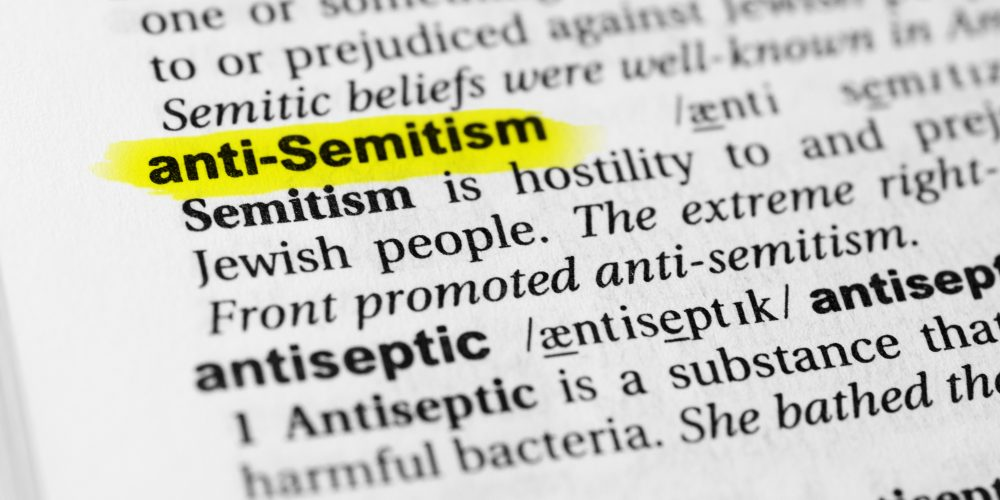 Brandeis, Yeshiva Universities Go to FBI Over Anti-Semitic Hate Crime