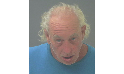 Man Pointed Shotgun at Santa Rosa Medical Center Staff